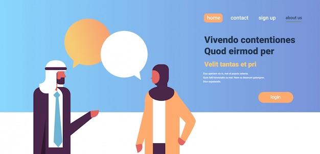 Banner di comunicazione bolle di chat arabo coppia