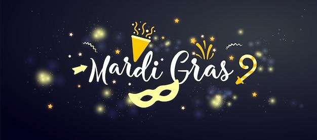Banner di concetto di carnevale con stelle e fuochi d'artificio