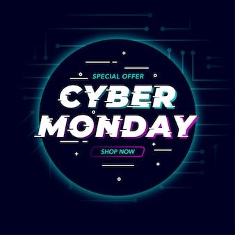 Banner di concetto di cyber monday