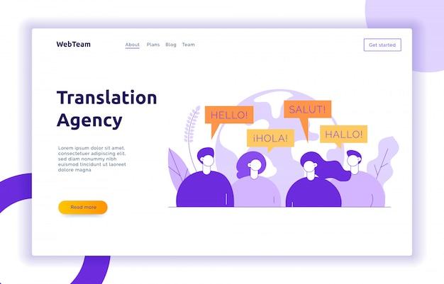 Banner di concetto di design della traduzione