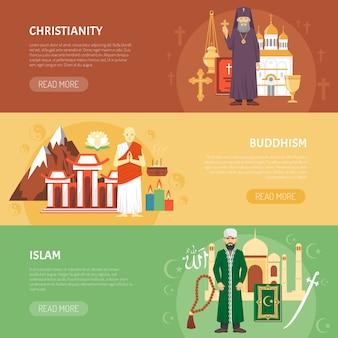 Banner di confessione di religione