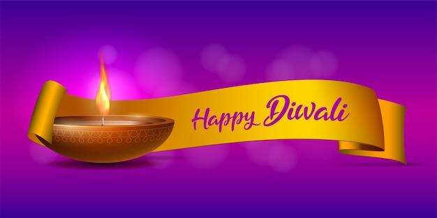 Banner di congratulazioni con diya in fiamme e nastro giallo su happy diwali holiday per il festival delle luci dell'india. felice banner modello deepavali giorno. elementi decorativi per le feste lampada a olio deepavali.
