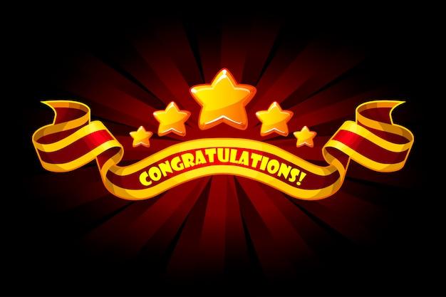 Banner di congratulazioni per l'interfaccia utente del gioco. premi il nastro rosso e le stelle dorate. ricezione della schermata del gioco di realizzazione dei cartoni animati.
