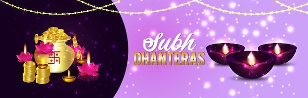 Banner di dhanteras felice con celebrazione
