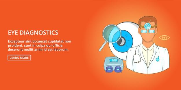 Banner di diagnostica degli occhi orizzontale, in stile cartone animato