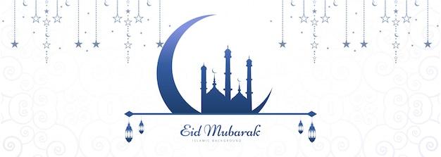 Banner di eid mubarak