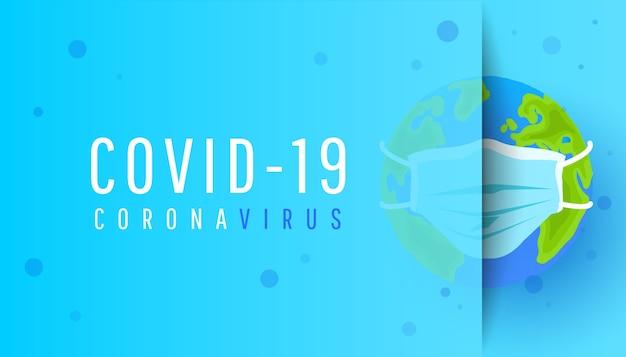 Banner di epidemia di coronavirus covid19 globo terrestre con maschera protettiva