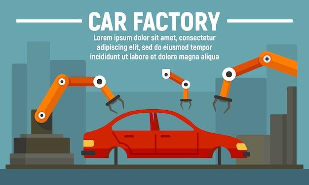 Banner di fabbrica di auto, stile piano