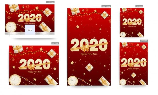 Banner di felice anno nuovo 2020 con scatole regalo, orologio da parete, stelle dorate e ghirlanda luminosa