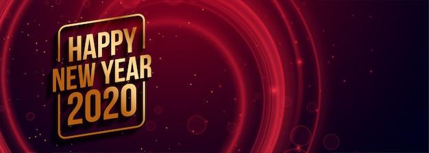Banner di felice anno nuovo 2020 con spazio testo