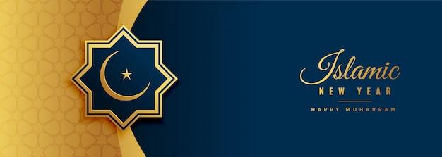 Banner di felice anno nuovo islamico