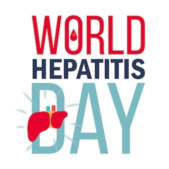 Banner di giornata mondiale dell'epatite