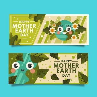 Banner di giorno di madre terra