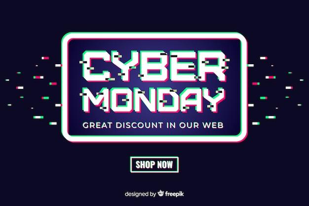 Banner di glitch cyber lunedì sconto