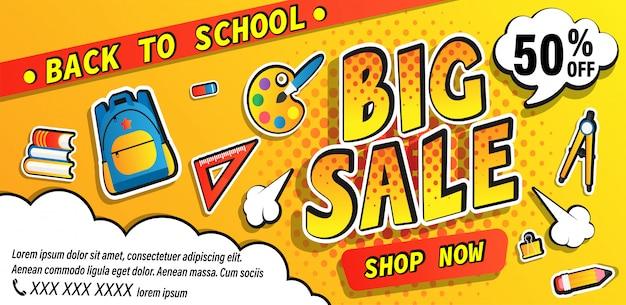 Banner di grande vendita di ritorno a scuola. acquista ora promozioni