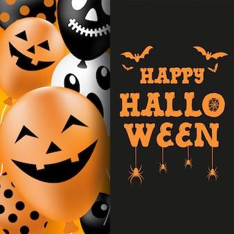 Banner di halloween, illustrazione di palloncini fantasma di halloween. vettore