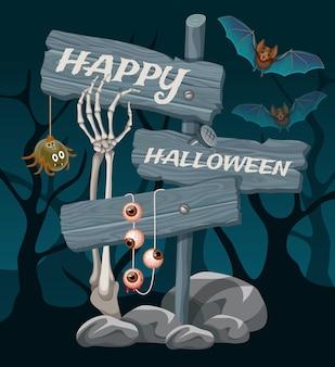 Banner di halloween illustrazione vettoriale