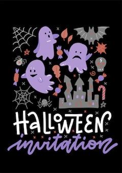 Banner di invito di concetto di halloween con icone di fantasmi e pipistrelli