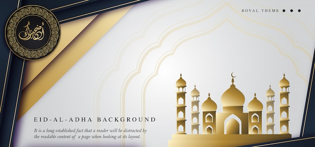 Banner di lusso reale bianco eid mubarak