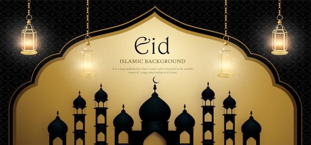 Banner di lusso reale eid mubarak