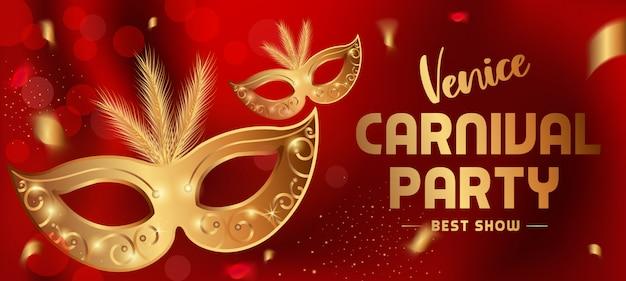 Banner di mardi gras con maschera d'oro
