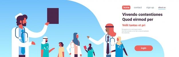 Banner di medici e pazienti