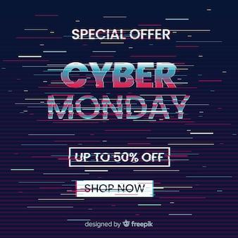 Banner di offerta speciale di glitch cyber lunedì