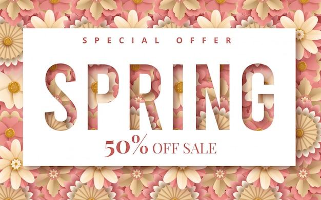 Banner di primavera con fiori di carta per lo shopping online, azioni pubblicitarie, riviste e siti web