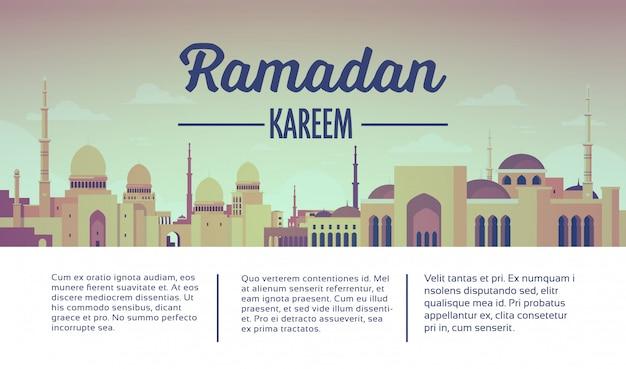 Banner di ramadan kareem web con moschea