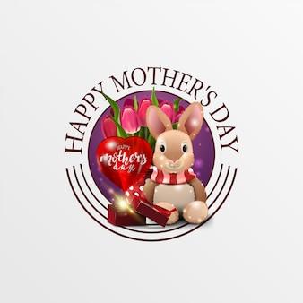 Banner di saluto rotondo per la festa della mamma con coniglio di peluche, tulipani e regalo