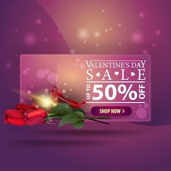 Banner di San Valentino con regalo e fiori