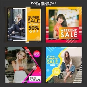 Banner di social media di pubblicità di moda