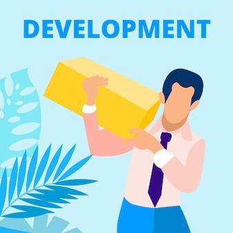Banner di sviluppo sociale di vettore di sviluppo software