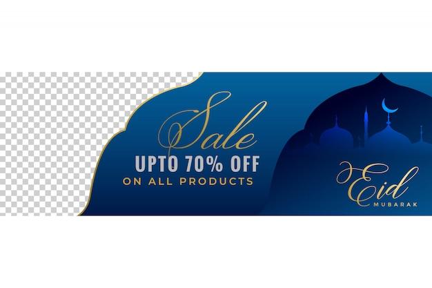 Banner di vendita blu eid con spazio per la tua immagine