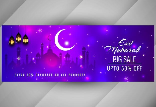 Banner di vendita di eid mubarak festival moderno offerta