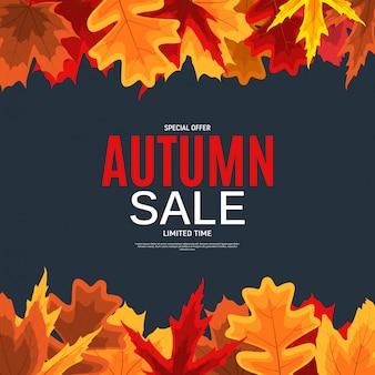 Banner di vendita di foglie di autunno lucido. carta sconto aziendale.