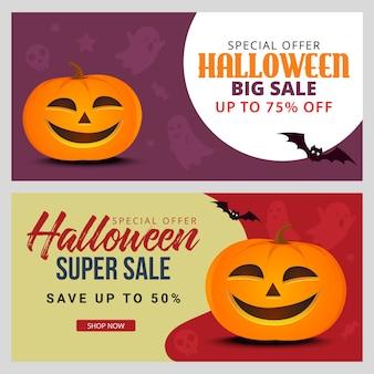 Banner di vendita di halloween con simboli vacanza zucca e fantasma