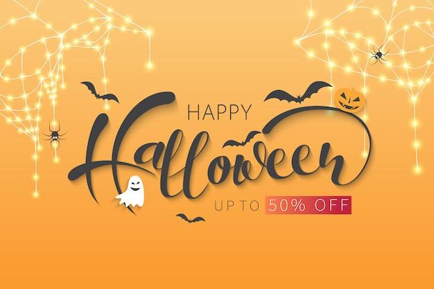 Banner di vendita di halloween felice o invito a una festa.