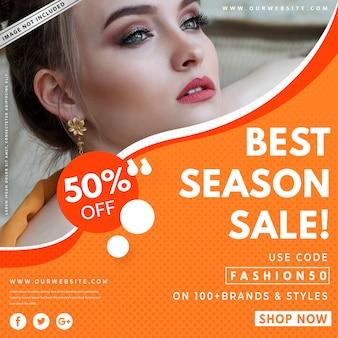 Banner di vendita di moda moderna
