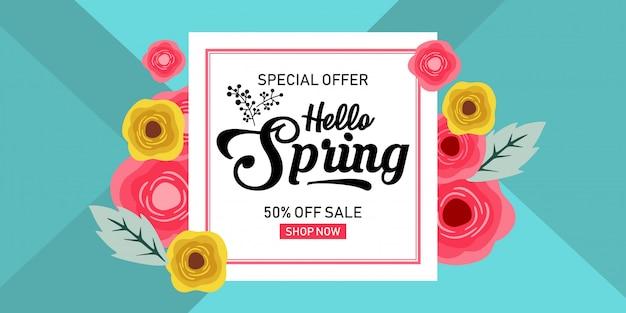 Banner di vendita di primavera con illustrazione di fiori