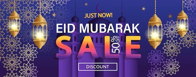 Banner di vendita eid mubarak.