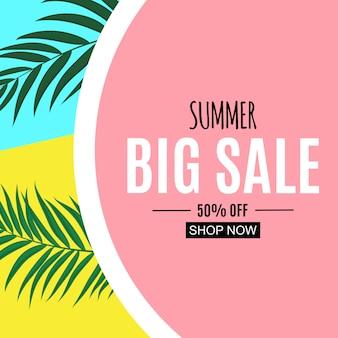 Banner di vendita estate astratta. illustrazione vettoriale