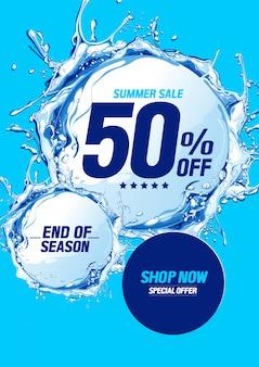 Banner di vendita estate con cerchio di onde di acqua.