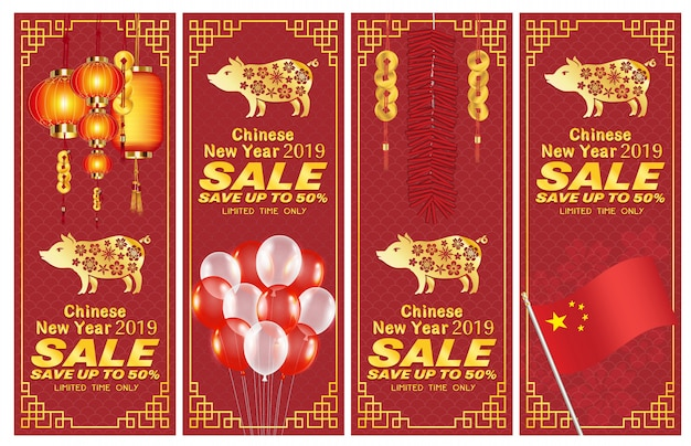 Banner di vendita felice anno nuovo cinese 2019
