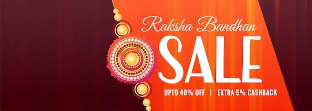 Banner di vendita festival di raksha bandhan