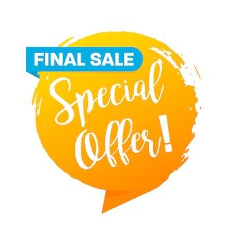 Banner di vendita finale offerta speciale