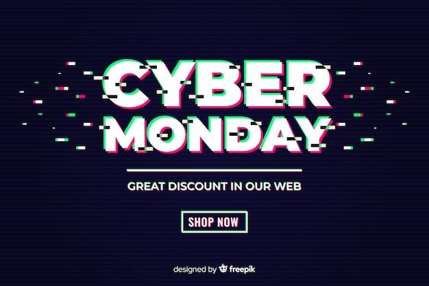 Banner di vendita glitch cyber lunedì