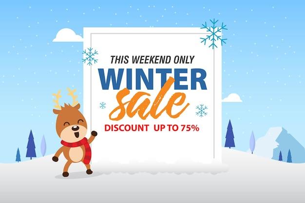 Banner di vendita invernale carino e divertente. illustrazione vettoriale