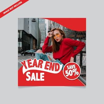Banner di vendita moderna per il web