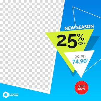 Banner di vendita modificabile moderna per instagram e web con cornice astratta vuota